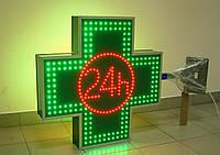 Крест 24Н красного цвета