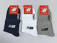 Спортивні шкарпетки ТМ Nev Balance оптом