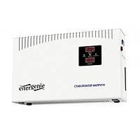 Стабілізатор напруги EnerGenie EG-AVR-DW5000-01