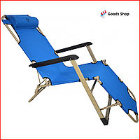 Раскладное кресло шезлонг голубой Bonro 180см Садовый лежак пляжный шезлонг для сада и дома отдыха на природе