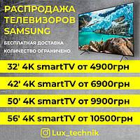 Телевизор Самсунг 42 смарт 4к Samsung 42 дюйма Smart TV Android WIFI Смарт Телевізор новинка топ
