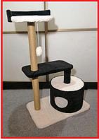 Игровой комплекс домик дряпка для кошек когтеточка высота 94 см