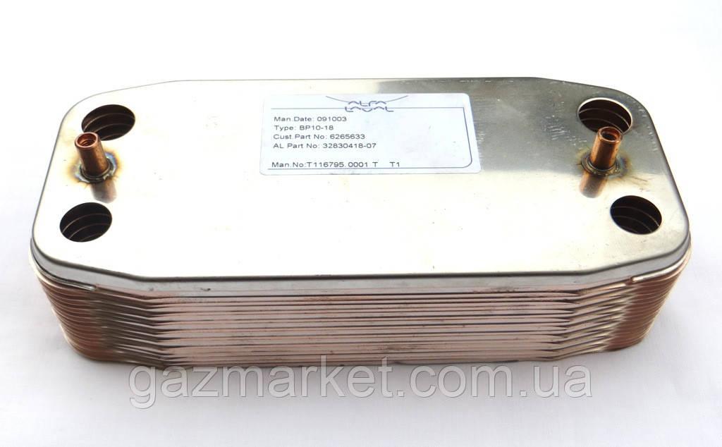 Цена теплообменника на газовый котел аристон Уплотнения теплообменника Sondex S113 Озёрск