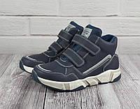 Подростковые демисезонные ботинки для мальчика С.Луч 32-37р. Модель Q363-1 navy