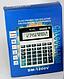 Калькулятор KenKo 1200, фото 2