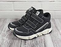 Подростковые демисезонные ботинки для мальчика С.Луч 32-37р. Модель Q363-2 black