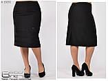 Трикотажная женская юбка  Размеры : 50\52\54\56\58\60, фото 2