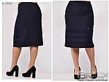 Трикотажная женская юбка  Размеры : 50\52\54\56\58\60, фото 3
