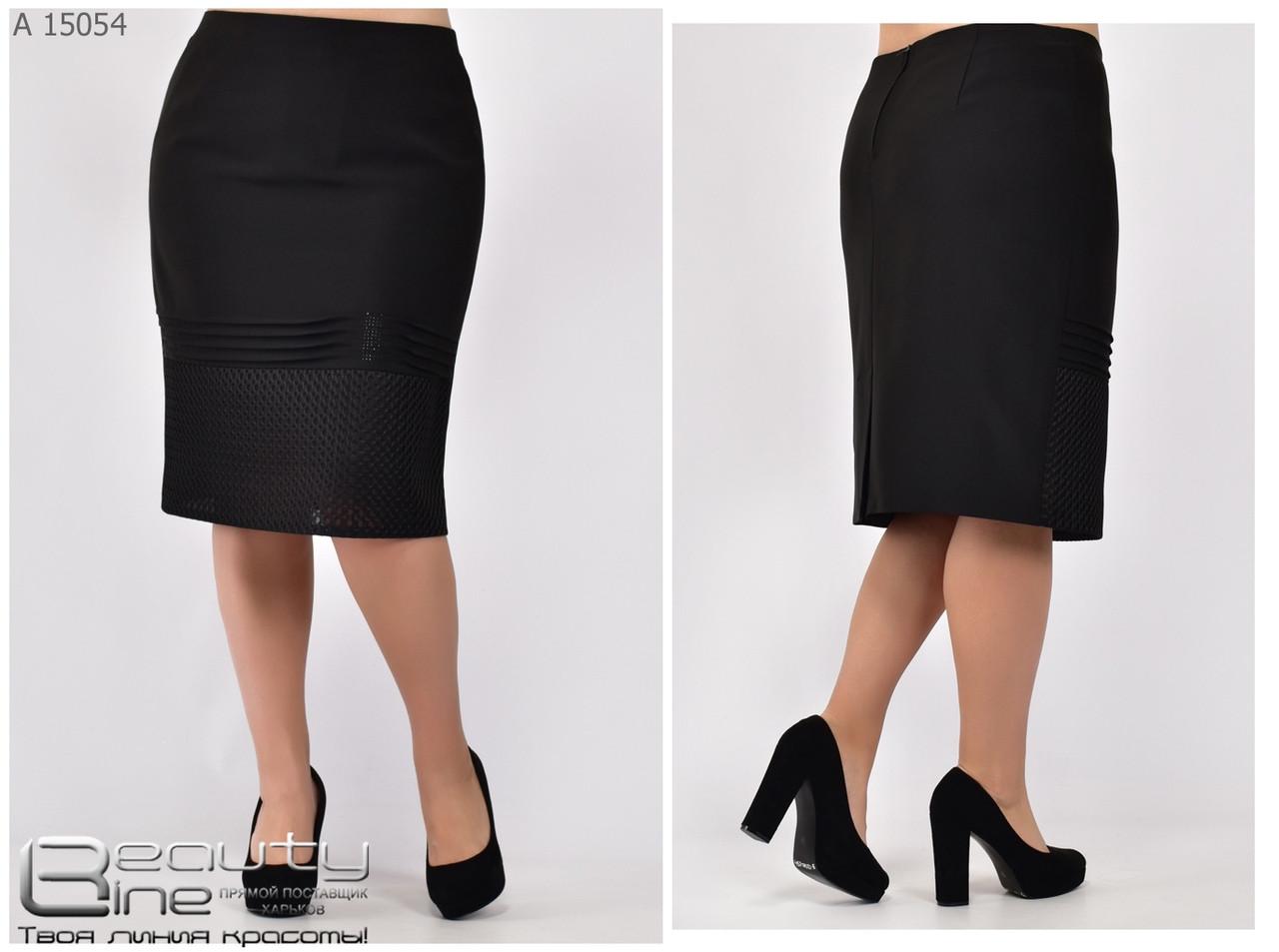 Трикотажная женская юбка  Размеры : 50\52\54\56\58\60