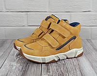 Подростковые демисезонные ботинки для мальчика С.Луч 32-37р. Модель Q363-3 camel