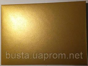 Конверт С6 золото, металік 125гр, фото 2