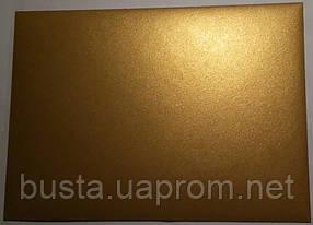 Конверт С6 золото, металік 125гр, фото 3
