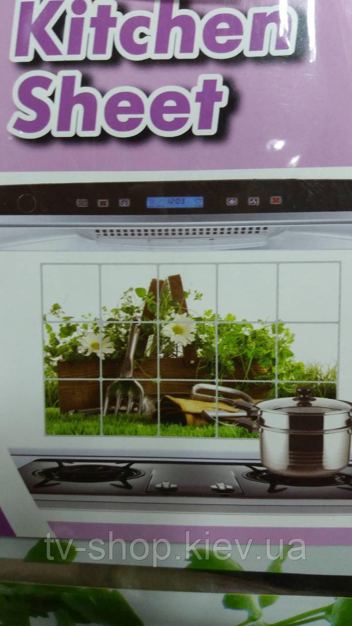 Захисний екран для кухні (2 розміру)