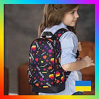 Рюкзак детский стильный городской яркий с принтом для ребенка девочки мальчика черный лайки Likee