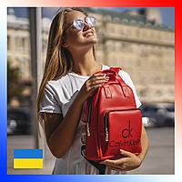 Рюкзак женский Calvin Klein Кельвин Кляйн красный стильный городской модный турецкая эко кожа для девушек