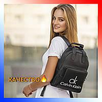 Рюкзак женский черный Calvin Klein Кельвин Кляйн стильный городской средний модный эко кожа повседневный