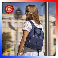 Рюкзак женский синий Calvin Klein Кельвин Кляйн стильный городской маленький модный эко кожа повседневный