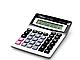 Калькулятор KenKo 1200, фото 3