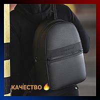 Мужской рюкзак Tommy Hilfiger Томми Хилфигер черный из турецкой эко кожи стильный вместительный городской