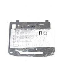 Комплект прокладок пускового двигуна ПД-10/350 (Україна) (60-2010800)