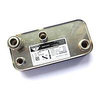 Теплообменник вторичный ГВС Zilmet 17B1951400  (14 пластин) Hermann Micra 2, Supermicra