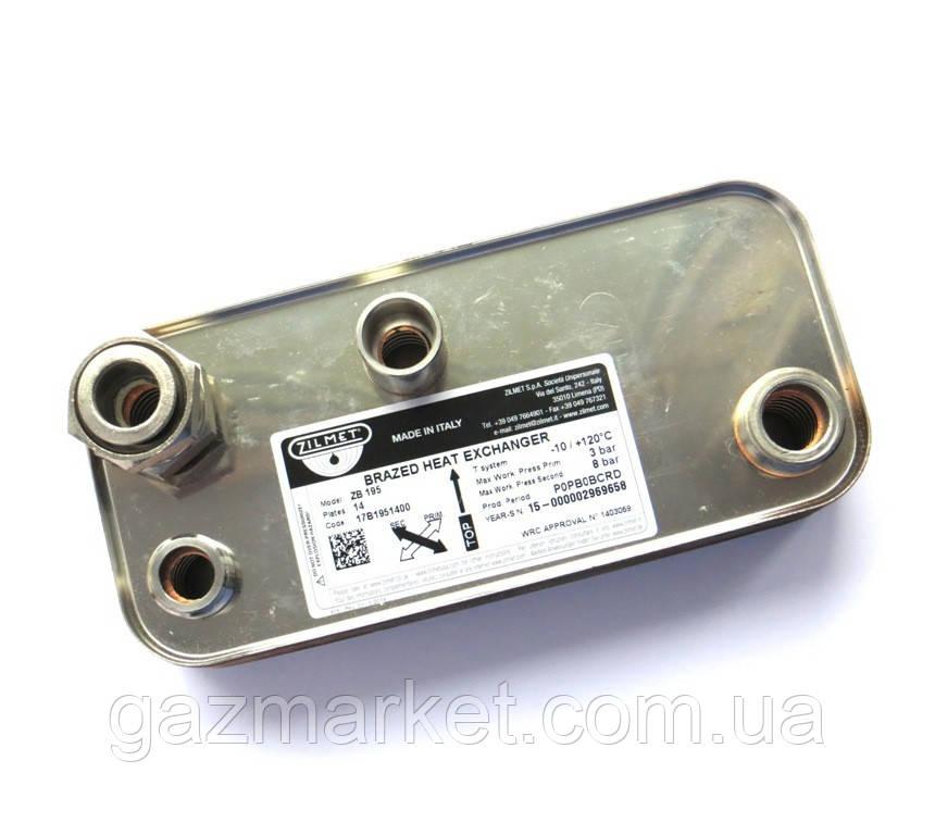 Купить теплообменник для hermann micra 2 змеевиковый теплообменник области применения