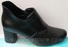 Черевики жіночі чорні шкіряні від виробника модель КС204-1