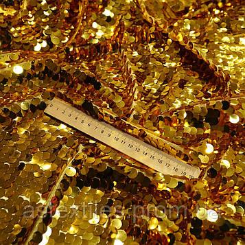 Паєтки на сітці 1см (золоті)