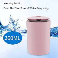Увлажнитель воздуха, розовый