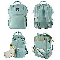 Рюкзак-сумка органайзер Baby-mo для мам Бирюзовый