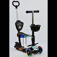 Детский самокат с сиденьем 5в1 Best Scooter (подсветка колес) (арт. 21500)