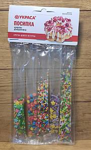 Набор сахарной посыпки для кондитерских изделий