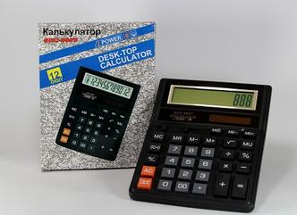 Калькулятор KenKo  KK 888T