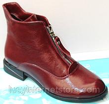 Бордові черевики жіночі від виробника модель КС209