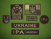 Нашивки на форму для полиции Украины