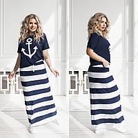 Женский юбочный костюм двойка большого размеры с длинной юбкой в полоску. Размеры:50/60,+Цвета