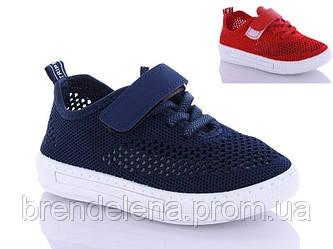 Детские текстильные кроссовки для мальчика GFB (р 27-31)