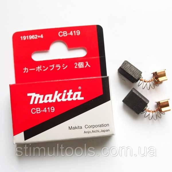 Угольные щетки Makita CB-419 оригинал