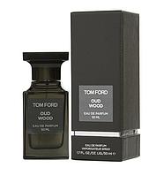Tom Ford Oud Wood 50 мл ( унисекс Том Форд Ауд Вуд) ОРИГИНАЛ EDT парфюмированная вода