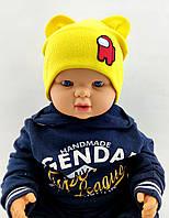 Детская шапка с 40 по 52 размер трикотажная с хомутом двойная детские шапки демисезонные, фото 1