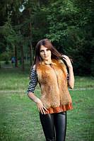 Меховой женский жилет из натурального меха лисицы