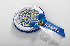 Синьо-біла медаль початкової школи з номером класу