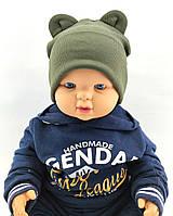 Дитяча шапка з 40 по 52 розмір трикотажна з хомутом подвійна дитячі шапки демісезонні, фото 1