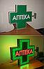"Крест ""АПТЕКА"" 750х750 мм"