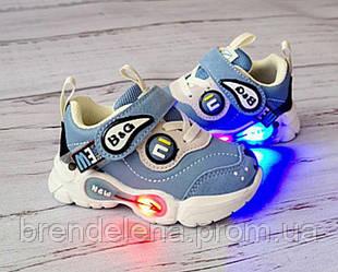 Стильні кросівки для хлопчиків W. niko р 21-26 (код 3640-00)