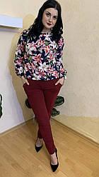 Женский костюм бордовые брюки и блуза в цветы размеры 44-64