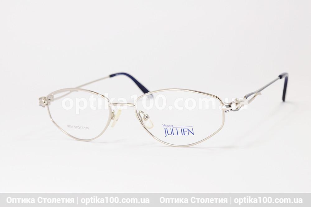 Женская оправа для очков Jullien 8031