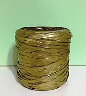 Рафия для упаковки подарков (цвет золотистый), фото 1