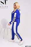 Спортивный женский батальный костюм SOXY на молнии (р. 48-54), фото 2