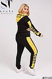 Спортивный женский батальный костюм SOXY на молнии (р. 48-54), фото 4
